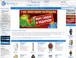 Интернет-магазин часов RuClock. ru, швейцарские наручные часы