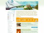 РуКолумб Туроператор, Экскурсионные туры в Венесуэлу, остров Маргарита, экскурсионные туры в Перу