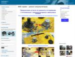 АКБ сервис - ремонт аккумуляторов