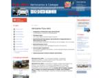 Автосалон Русь-Авто | | автомобили с пробегом в Самаре, авто с пробегом в Самаре, автосалон самар