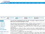 Продажа автобусов ПАЗ, купить автобусы КаВЗ, ГолАЗ, микроавтобусы