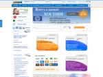 Хостинг от RuskyHost. ru | Бесплатный хостинг, платный хостинг сайтов, конструктор сайтов