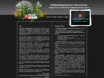 Русский ДРАККАР - Информационные технологии, поддержка пользователей, конфигурирование систем, нап