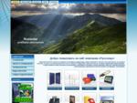 Солнечные батареи, ветрогенераторы, монтаж автономных систем электропитания, светодиодные ...