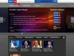 RUTV. RU - бесплатно, круглосуточно смотрите онлайн лучшее видео от профессионалов
