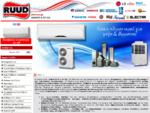 ruud. gr - Αρχική-Εταιρεία εμπορίας προϊόντων Θέρμανσης , Κλιματισμού, Εξαερισμού και κατασκευή ..