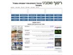 ריצוף ואמבט | פורטל ריצופים וחדרי אמבטיה המוביל בישראל