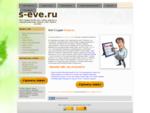 Studio-eve Сайты для вас и вашей компании - s-eve. ru