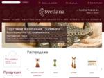 Интернет-магазин штор «Светлана» предлагает магнитные подвязки, кисти для штор оптом и в розницу,