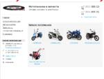 Мотоциклы, скутеры, мопеды, снегоуборочная техника и мотозапчасти в Ижевске