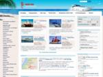 Туристическая компания «Сафари-Тур» дайвинг-туры и дайв-сафари по всему свету!