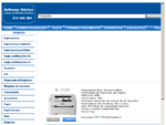 Loja Brother online - Loja de Impressoras, Scanners, multifunções, Fax, RotuladorasEtiquetadoras, Co