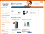 Регионcвязь интернет-магазин мобильных телефонов и цифровой техники
