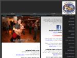 ארגון הסלסה הישראלי, הכל על סלסה בישראל | the Israeli Salsa Organization