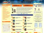 Фейерверки в Нижнем Новгороде - Нижегородский магазин фейерверков