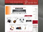 חנות כלי נגינה וציוד הגברה סמט מוסיקה בירושלים גבעת שאול , אביזרים ושירות תיקונים