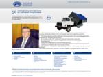Автосамосвал, (8342) 24-67-64, продажа самосвалов, производство прицепов, грузовики, куплю сам