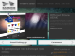 Κατασκευή Σχεδιασμός Ιστοσελίδων Drupal - Sardine Digital Media