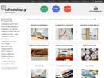 SchoolShop. gr - Σχολικά αναλώσιμα