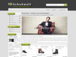 Schuhhändler und Schuh Angebote auf schuhwelt. de | Startseite