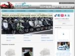 Интернет магазин СКУТЕРИСТ запчасти для скутеров Нижний Новгород, ремонт скутер - тюнинг скутера,
