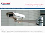 Υπηρεσίες Ασφαλείας Σκορπιός Security Services ΥΠΗΡΕΣΙΕΣ ΣΥΣΤΗΜΑΤΑ ΑΣΦΑΛΕΙΑΣ, Συναγερμοί, ...