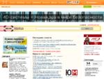 Sec. Ru Интернет-портал по безопасности. Видеонаблюдение, контроль доступа, охранно-пожарные сист