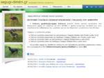 segugi-dimitri. gr | εκτροφή ιταλικών ιχνηλατών