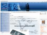 SEIKO-SAVIDIS Ρολόγια Παρουσίας Προσωπικού, Προγράμματα Τερματικών, Τερματικά, Ρολόγια Φυλάκων, ...