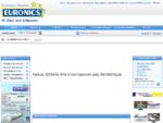 ΣΕΗΟΣ EURONICS - Καταστήματα εμπορίας ηλεκτρικών και οικιακών συσκευών.