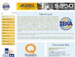 Σύνδεσμος Ελλήνων Κατασκευαστών Αλουμινίου