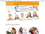 Школа рекламы и дизайна Секреты Успеха в Москве. Курсы дизайнеров, графического дизайна, специали