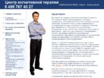 Персональный сайт Якова Кочеткова