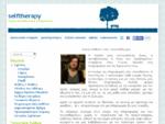 selftherapy | Μαρία Λασσιθιωτάκη