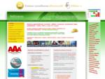 PlaNet aikataulu, projektinhallinta, koulutus - Selltracon Oy