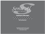 SENSE-AL