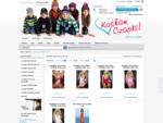 Damska bielizna nocna | Czapki dla dzieci sklep internetowy