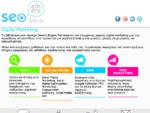 Digital Marketing - Ψηφιακή Προώθηση Ιστοσελίδων και Επιχειρήσεων | SEOAthens