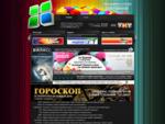 Телекомпания ТНТ-ОКНО. Официальный сайт | Рекламная группа Южное Подмосковье