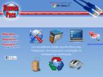 Service Pack - Εμπορία και επισκευή ηλεκτρονικών υπολογιστών