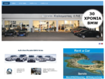 Servin Καλαμάτας - 30 χρόνια BMW | Ενοικιάσεις Αυτοκινήτων | Rent a Car|