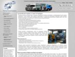 Грузовой автосервис в Санкт-Петербурге, автосервис грузовиков, разборка грузовиков, грузовой серв