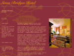 Hotel Seven Bridges - Seven Bridges Hotel Amsterdam