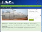 SFAAS-Κατασκευή Θερμοκηπίων και Προμήθεια Αγροτικών Εφοδίων