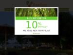 Bamboo Sfantos - Bamboo Greece - Stathis Sfantos Έπιπλα μπαμπού, Κατασκευές μπαμπού, έπιπλα, ...