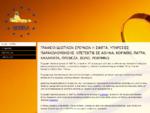 Ντετέκτιβ Αθήνα Αττική | «Η ΣΦΙΓΓΑ» - ΣΤΡΑΤΙΚΟΠΟΥΛΟΣ ΙΩΑΝΝΗΣ