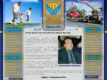 Καλώς ήλθατε στη ιστοσελίδα του Σπύρου Φραντζή - Σπύρος Φραντζής Ασφάλειες Αυτοκινήτων Οδική ..