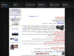 שרתים | שרתים ייעודיים | שרתים וירטואליים | איחסון אתרים | אירוח אתרים