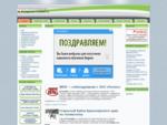 Шарыпово-маркет. Рекламно-информационный сайт города Шарыпово