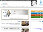 מרכז זלמן שזר - בית הוצאה לאור כנסים קורסים של היסטוריה של עם ישראל